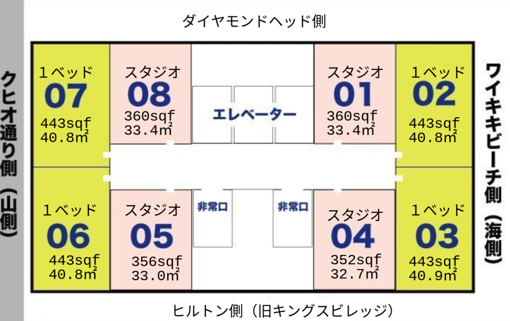 Pacific Monarch Floor Plan.png