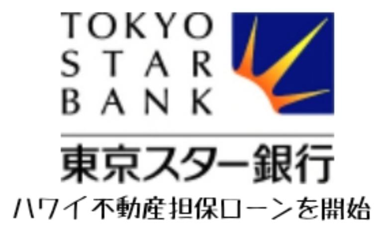 tokyo star bank