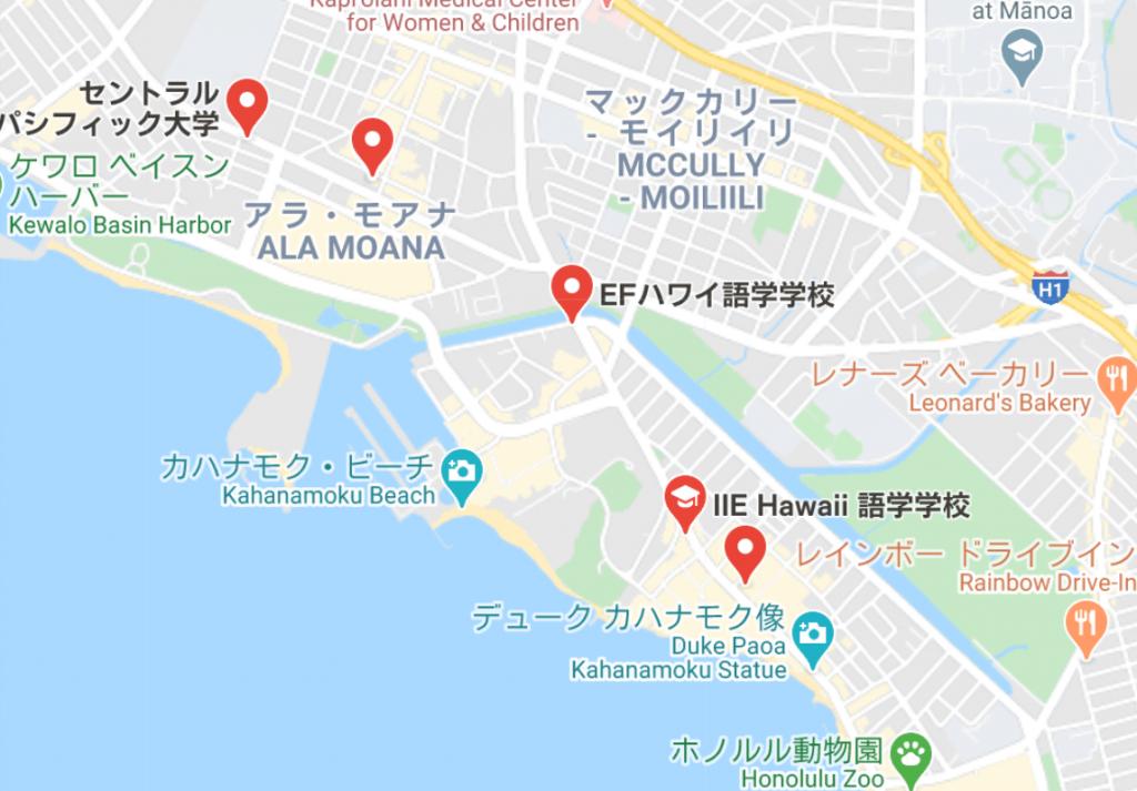 ハワイの語学学校