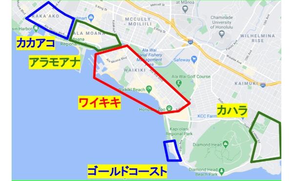 ワイキキ・アラモアナ・カカアコの地図で物件の場所を確認